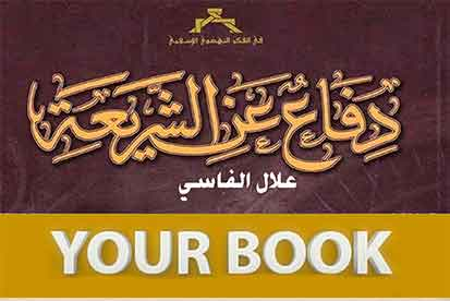 Your Book PDF
